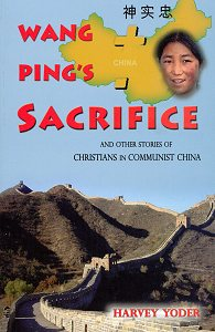 [Wang Ping's Sacrifice (by Harvey Yoder)]